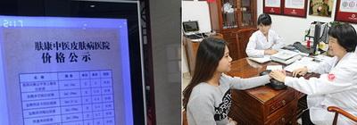 南京治疗皮炎的专科医院